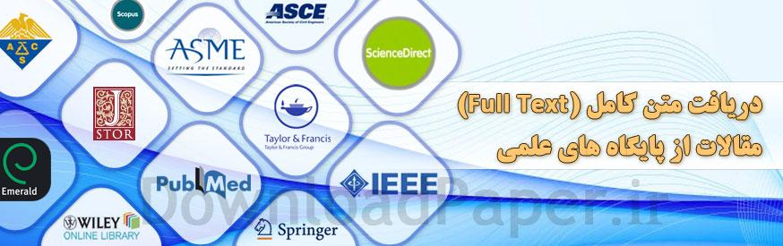 دانلود مقاله دانلود پیپر درخواست مقاله Springer تهیه مقاله از سایتهای علمی خرید مقاله .ScienceDirect دانلود و خرید مقاله از Wiley گیگاپیپر