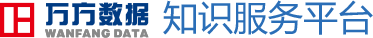 دانلود از wanfangdata.com.cn دانلود پایان نامه از pqdd.sinica.edu.tw دانلود مقاله و پایان نامه از Wanfang Data گزارش ، پایان نامه ، مقاله ، ژورنال ، مجلاتگیگاپیپر