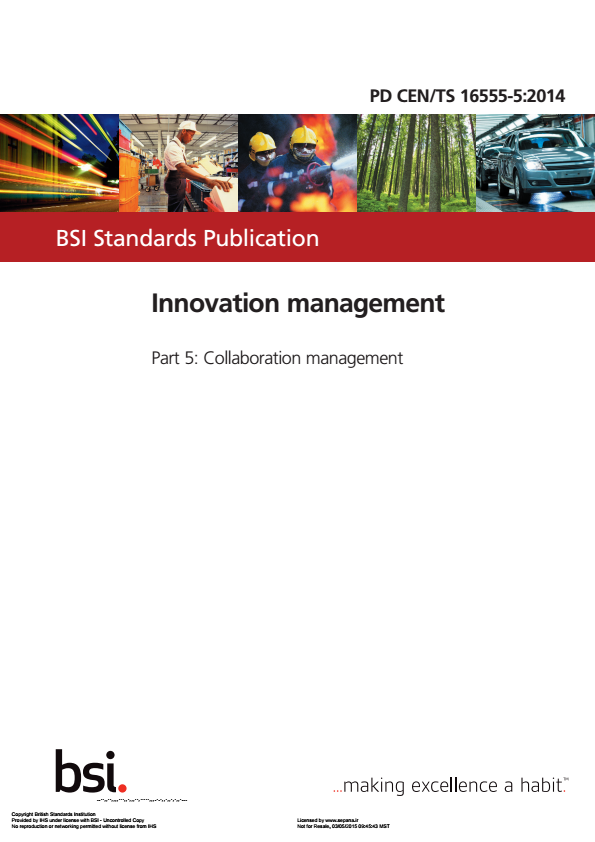 CEN/TS 16555-5, Innovation management — Part 5: Collaboration management دانلود استانداردهای مدیریت نوآوری سال 2015 بخش 1 تا 7گیگاپیپر