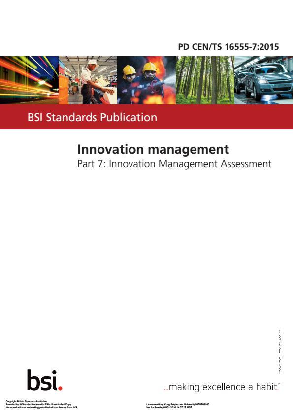CEN/TS 16555-7, Innovation management — Part 7: Innovation management assessment دانلود استانداردهای مدیریت نوآوری سال 2015 بخش 1 تا 7گیگاپیپر