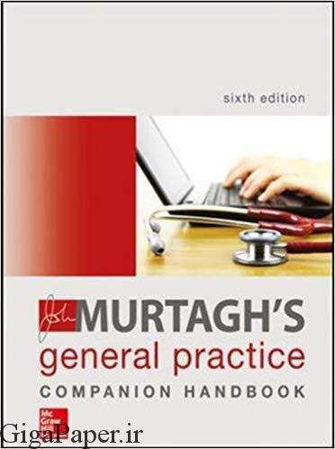 دانلود کتاب های تخصصی پزشکی - گیگاپیپر