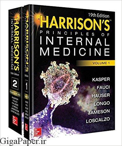 دانلود کتاب های تخصصی پزشکی گیگاپیپر