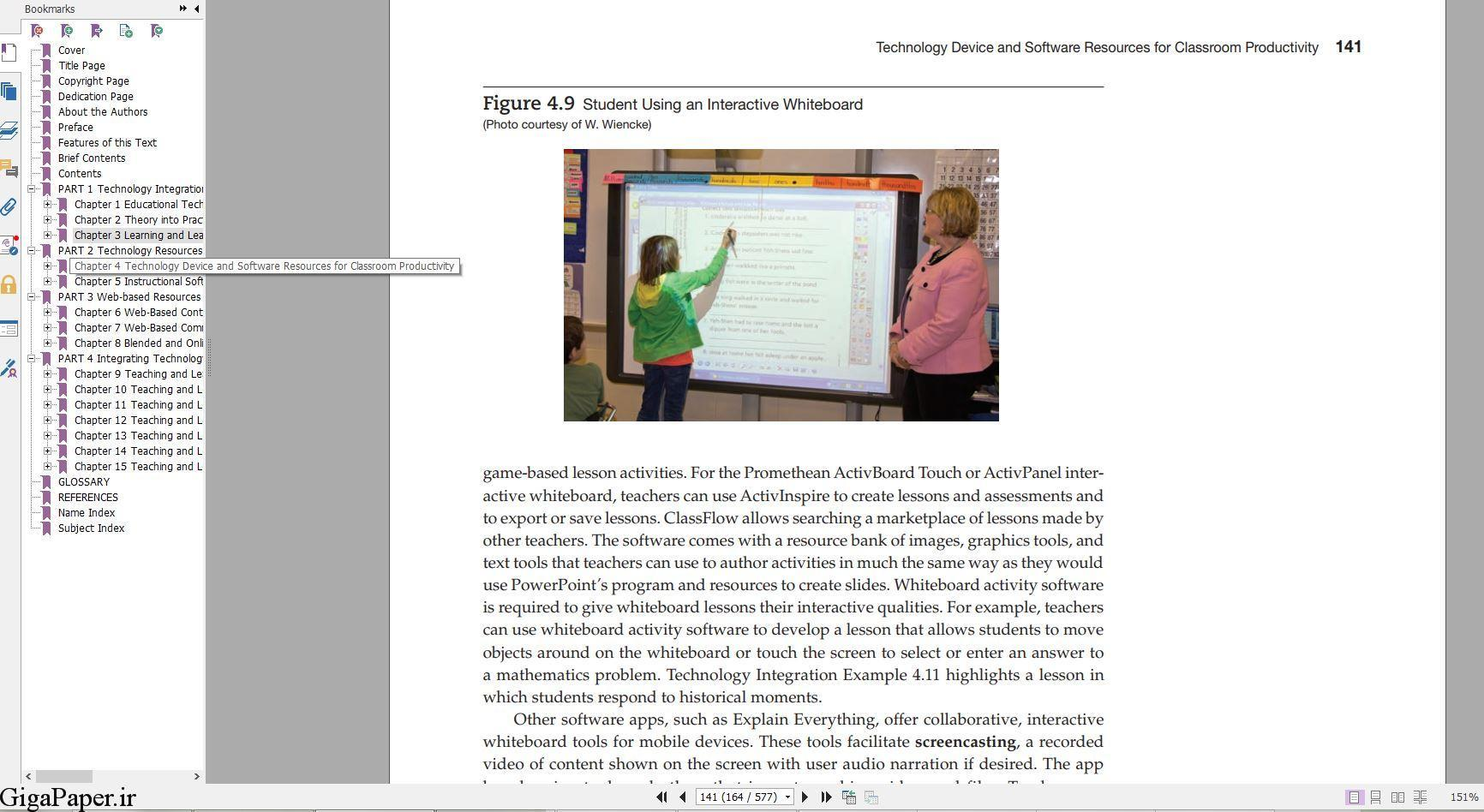 دریافت ایبوک Integrating educational technology into teaching: transforming learning across disciplines, 8e دانلود پی دی اف کتاب شابک 0134746090 - Free Download integrating educational technology into teaching 8th edition ebook integrating educational technology into teaching 8th Edition ebook download PDF گیگاپیپر