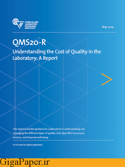Understanding the Cost of Quality in the Laboratory, 1st Edition گیگاپیپر