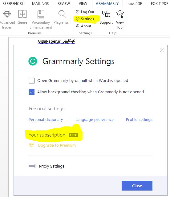 Grammarly Setting GigaPaper.ir گیگاپیپر