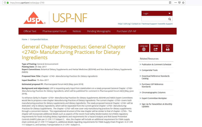 دریافت اکانت فارماکوپیا ایالات متحده دسترسی به pharmacopeia ، پسورد USP-NF uspnf.com خرید اکانت فارماکوپه یو اس پی ۴۲